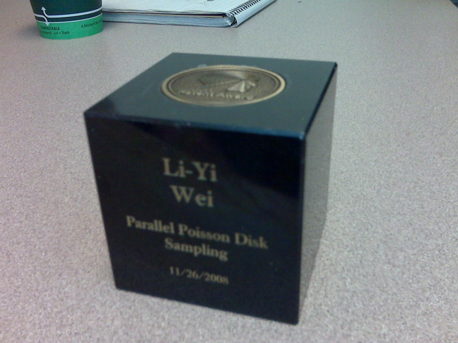 patent cube